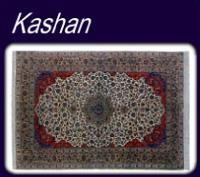特撰手織り絨毯:カシャーン