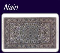 特撰手織り絨毯:ナイン